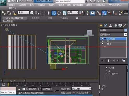 3dsmax怎么添加环境贴图(6)