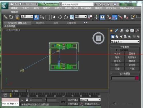 3dsmax怎么添加环境贴图