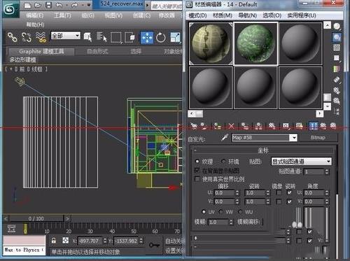3dsmax怎么添加环境贴图(5)