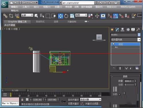 3dsmax怎么添加环境贴图(3)