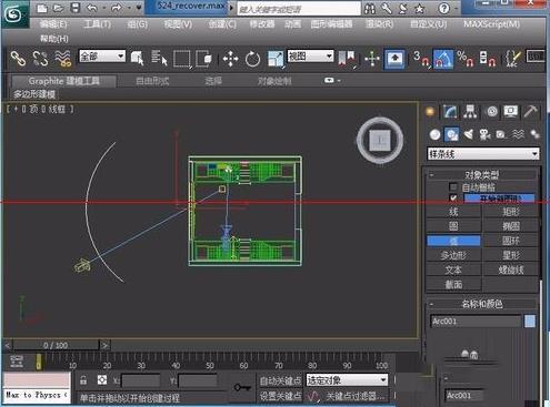3dsmax怎么添加环境贴图(2)