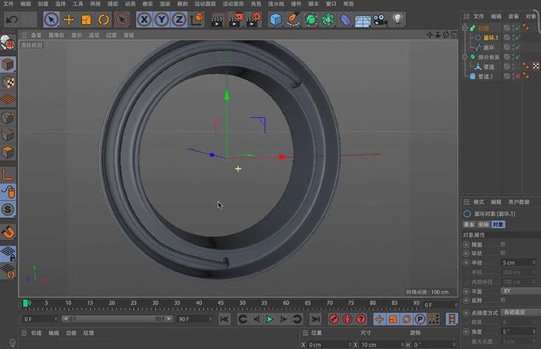 待改-c4d产品建模渲染教程(2)