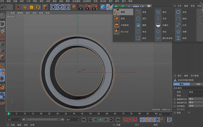 待改-c4d产品建模渲染教程(1)