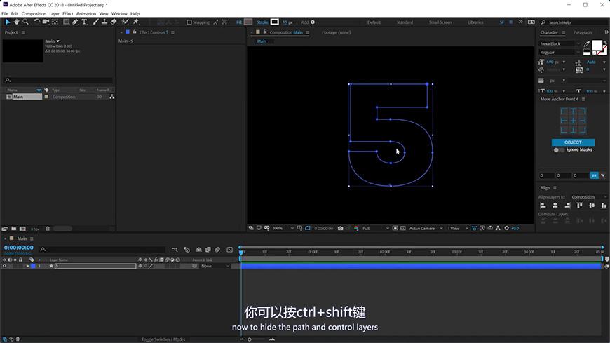 AE制作酷炫的动感荧光字效(3)