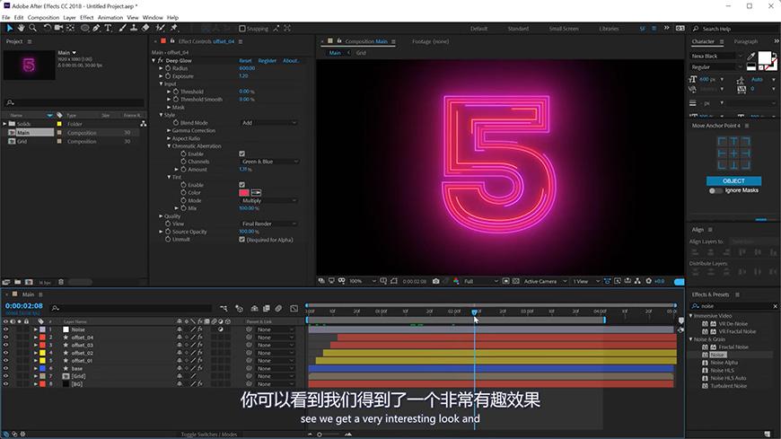 AE制作酷炫的动感荧光字效(10)