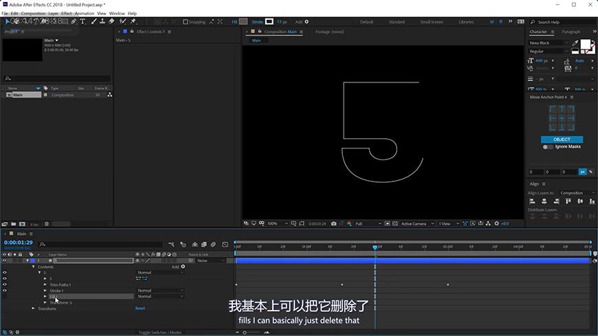 AE制作酷炫的动感荧光字效(4)