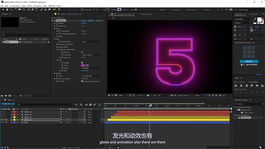 AE制作酷炫的动感荧光字效(9)