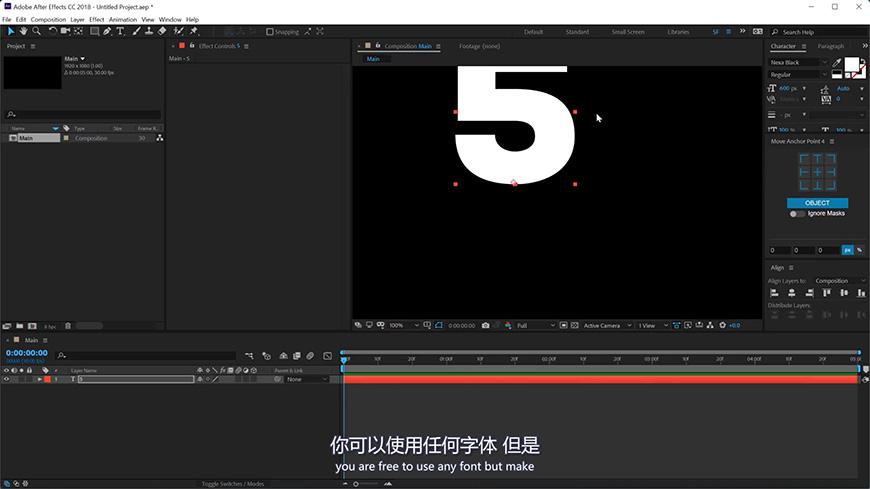 AE制作酷炫的动感荧光字效(2)