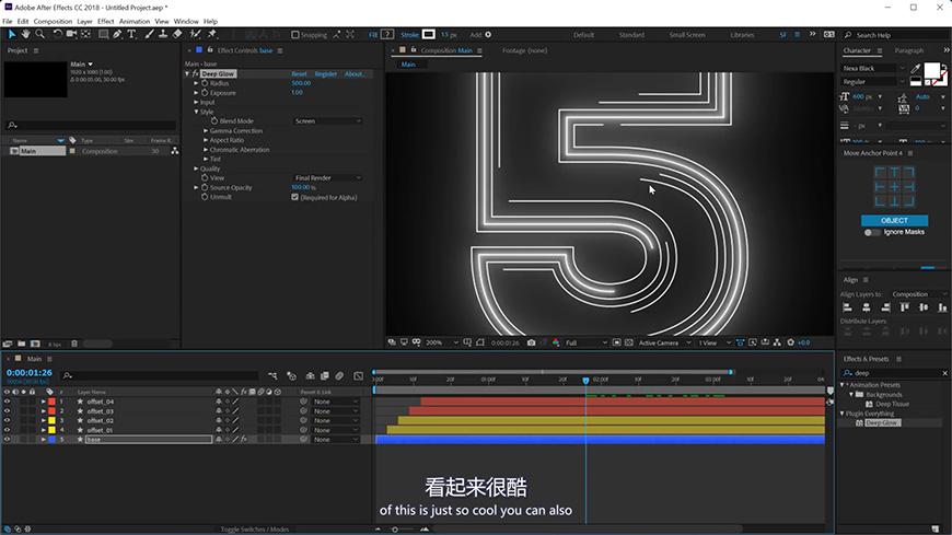 AE制作酷炫的动感荧光字效(7)