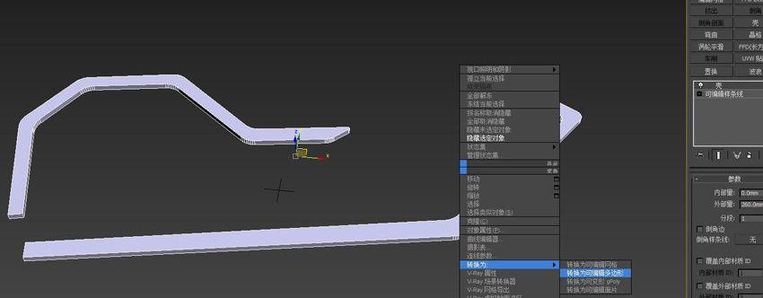 3dmax与vray制作漂亮的展厅模型(6)