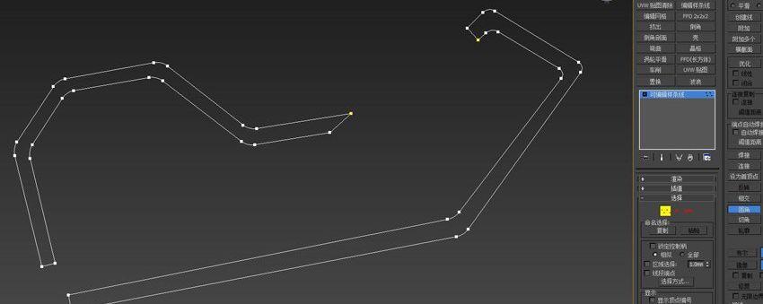 3dmax与vray制作漂亮的展厅模型(4)