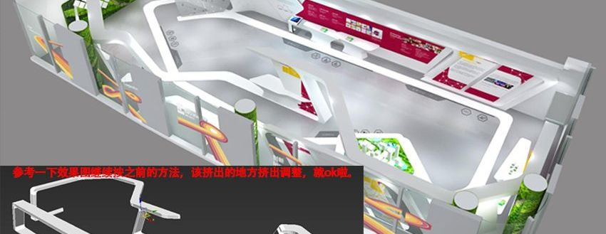 3dmax与vray制作漂亮的展厅模型(15)