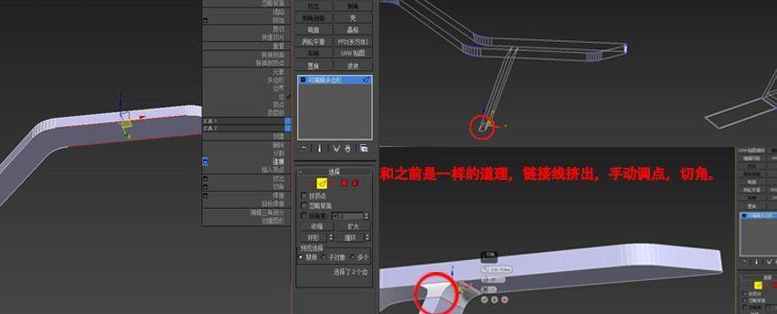 3dmax与vray制作漂亮的展厅模型(13)