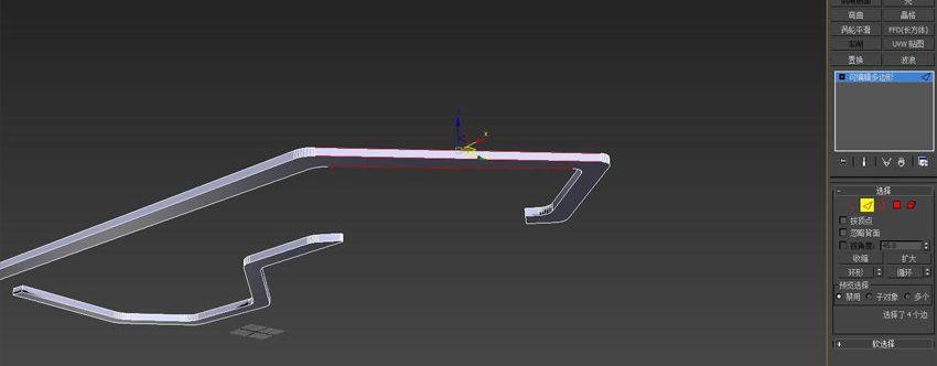 3dmax与vray制作漂亮的展厅模型(7)
