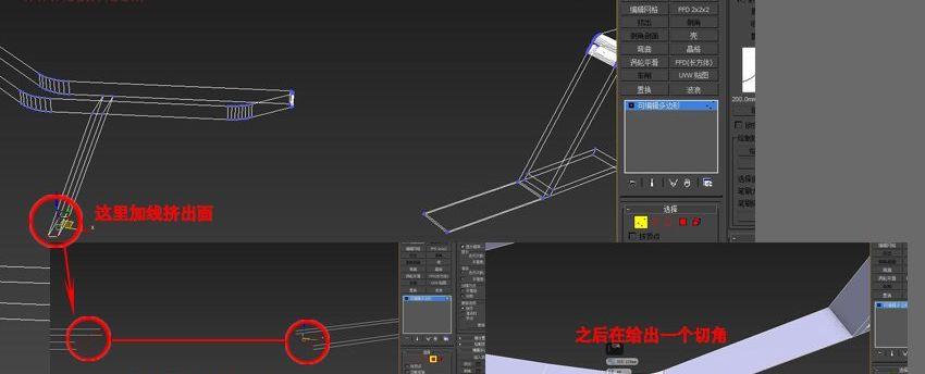 3dmax与vray制作漂亮的展厅模型(14)