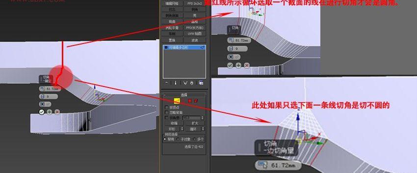 3dmax与vray制作漂亮的展厅模型(11)