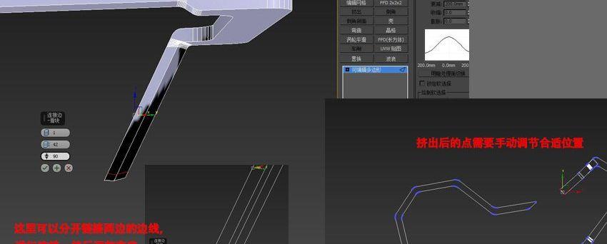 3dmax与vray制作漂亮的展厅模型(12)