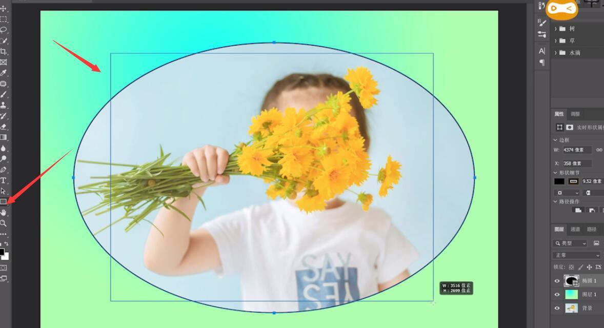 创意相框ps教程(12)