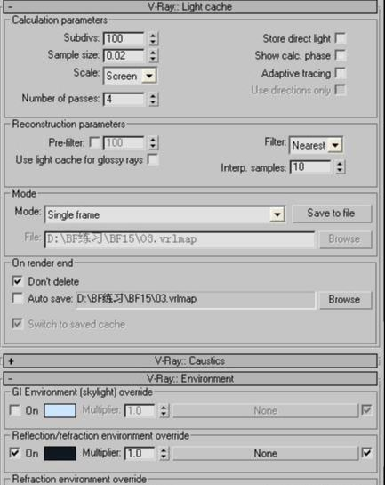 用3ds Max做室内效果图(5)