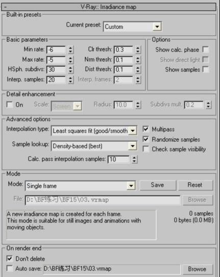 用3ds Max做室内效果图(4)