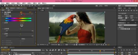 AE怎么改变图像的部分颜色(2)