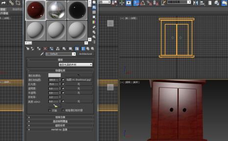 3dmax制作现代版衣柜建模教程(3)