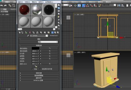 3dmax制作现代版衣柜建模教程(2)