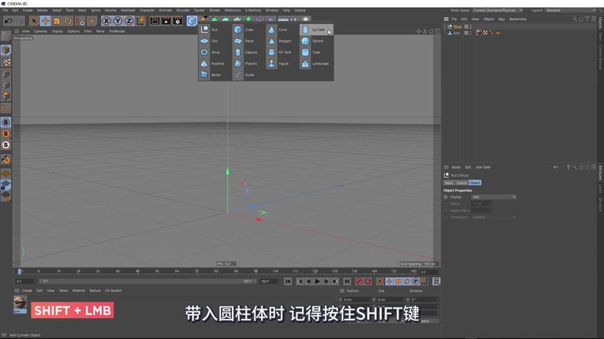 C4D制作魔性无限循环点赞手动画教程(1)