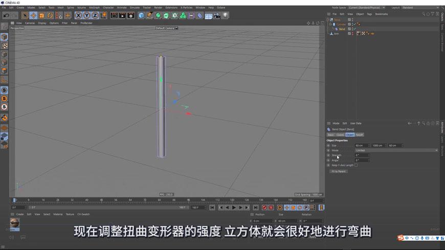 C4D制作魔性无限循环点赞手动画教程(4)