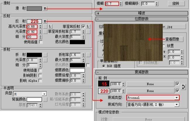 3D MAX欧式客厅夜景渲染教程(12)