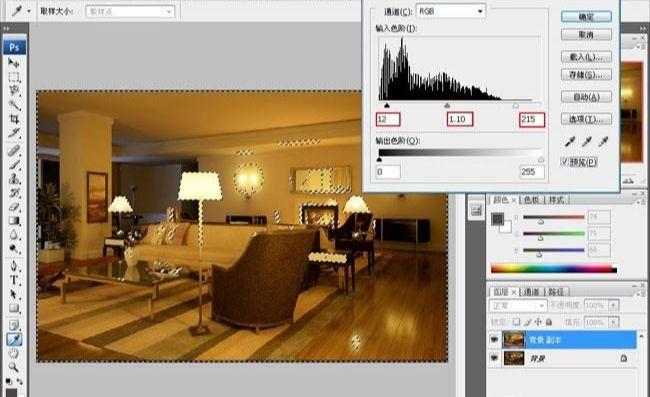 3D MAX欧式客厅夜景渲染教程(69)