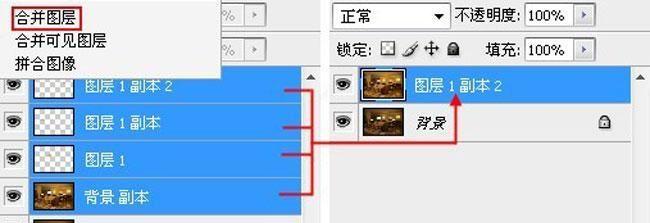 3D MAX欧式客厅夜景渲染教程(74)