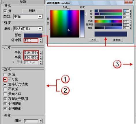 3D MAX欧式客厅夜景渲染教程(34)