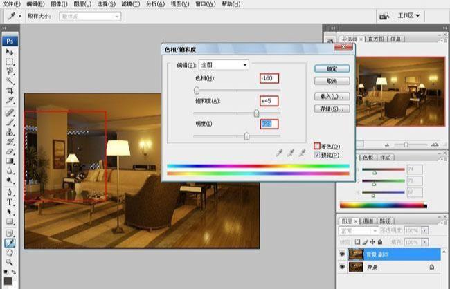3D MAX欧式客厅夜景渲染教程(67)