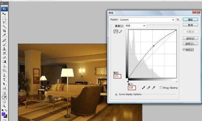 3D MAX欧式客厅夜景渲染教程(65)