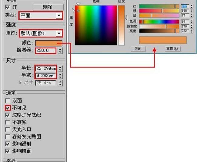 3D MAX欧式客厅夜景渲染教程(51)