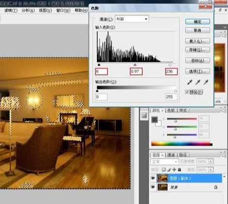 3D MAX欧式客厅夜景渲染教程(75)