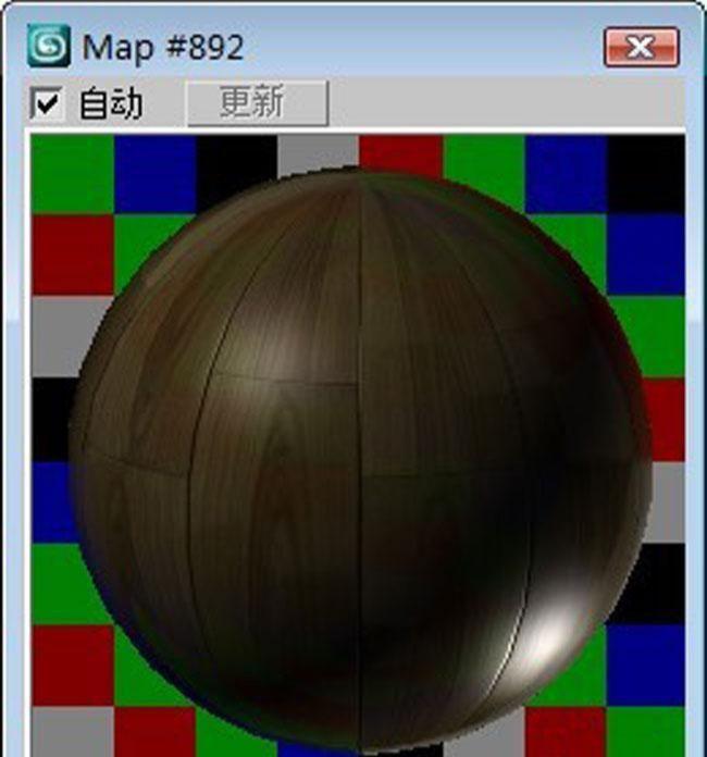 3D MAX欧式客厅夜景渲染教程(14)