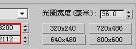 3D MAX欧式客厅夜景渲染教程(58)