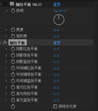 AE调色工具怎么使用(4)