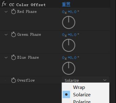 AE调色工具怎么使用(6)