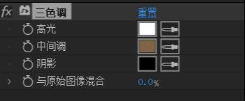 AE调色工具怎么使用(1)