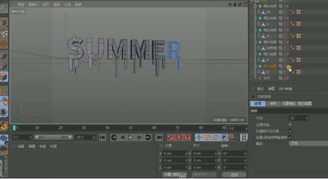 C4D如何制作海报字体(2)