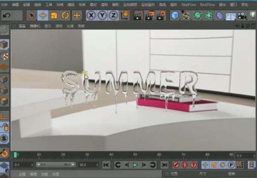 C4D如何制作海报字体(4)