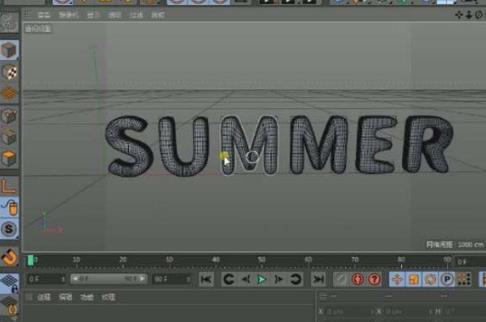 C4D如何制作海报字体(1)