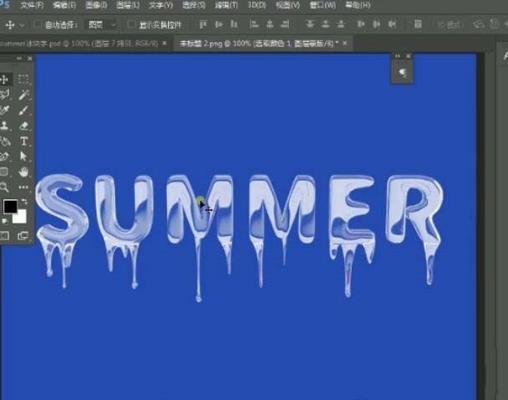 C4D如何制作海报字体(6)