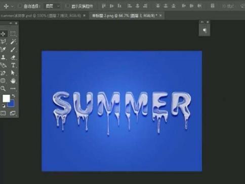 C4D如何制作海报字体(7)