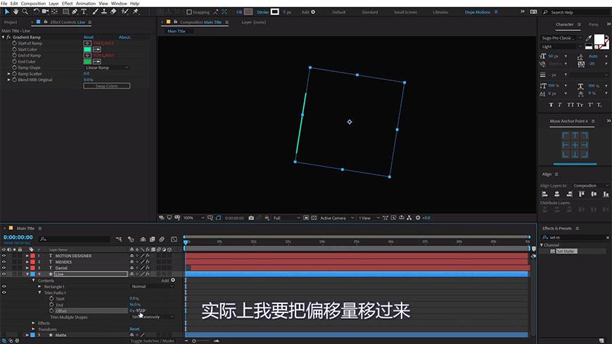 AE简单制作炫酷片头效果(9)