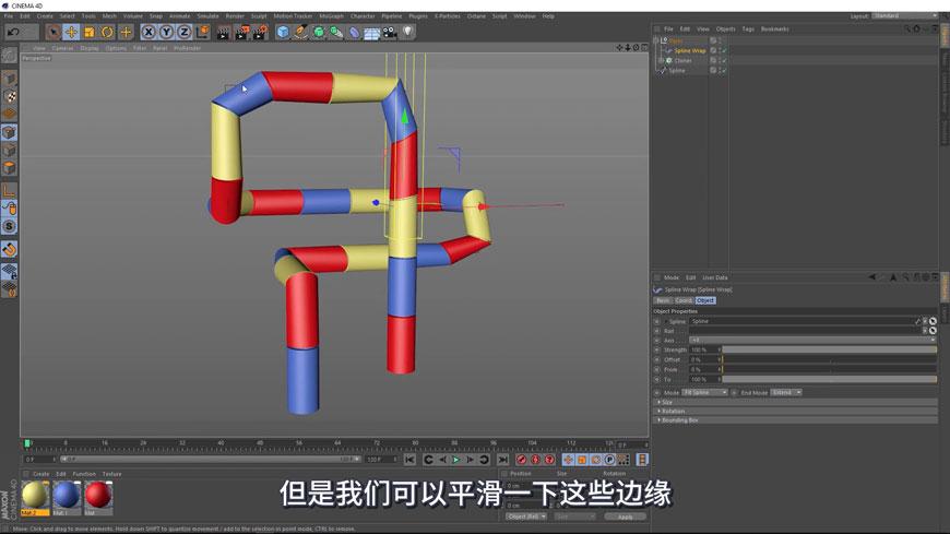 C4D动态循环管道动画教程(8)