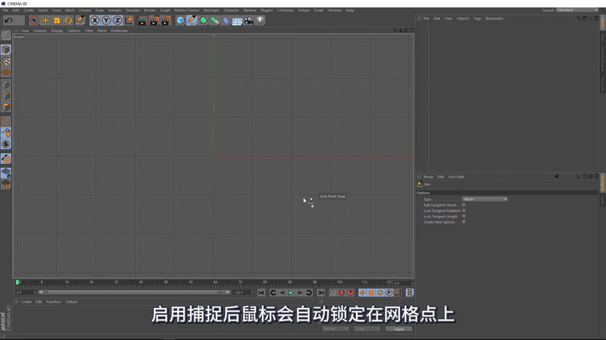 C4D动态循环管道动画教程(4)
